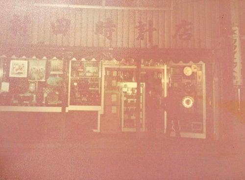 $腕時計販売と時計修理の事などお任せくださいね福井県越前市武生ジュエリータイムムラタ村田秀幸 福井県時計店