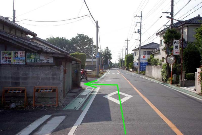 金窪城/城への道(西から)
