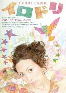 $☆yuka☆blog♪♪♪-1381051504766.jpg