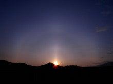 カフェピッコロの日々-130818太陽柱とハロ