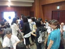 海星学院ウラ日記-SH3I0157.jpg