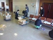 海星学院ウラ日記-SH3I0169.jpg