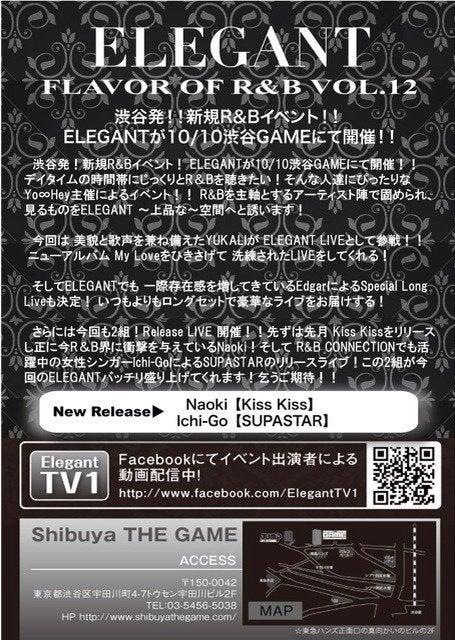 A-KEnT BLOG-ELEGANT vol.12