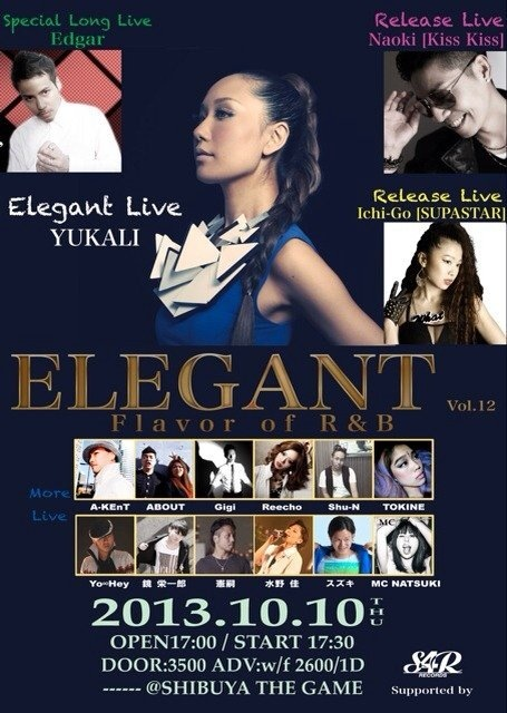 A-KEnT BLOG-ELEGANT vol.12