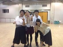 北翔大学 舞台芸術9期生's blog