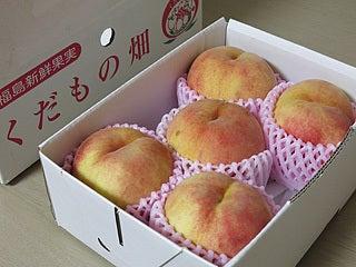 晴れのち曇り時々Ameブロ-福島から届いた桃