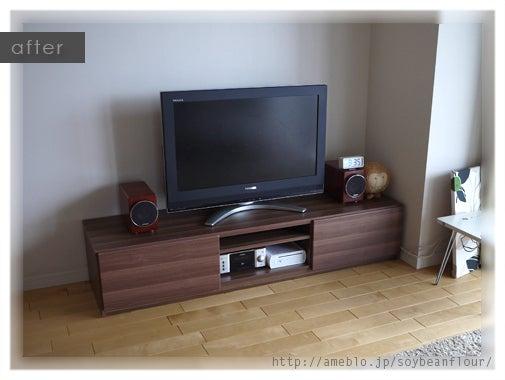 きなこのマンション生活-テレビボードafter