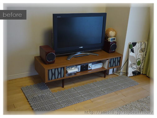 きなこのマンション生活-テレビボードbefore