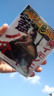 $サザナミケンタロウ オフィシャルブログ「漣研太郎のNO MUSIC、NO NAME!」Powered by アメブロ-131007_1352~01.jpg