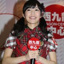 AKB48 渡辺麻友…
