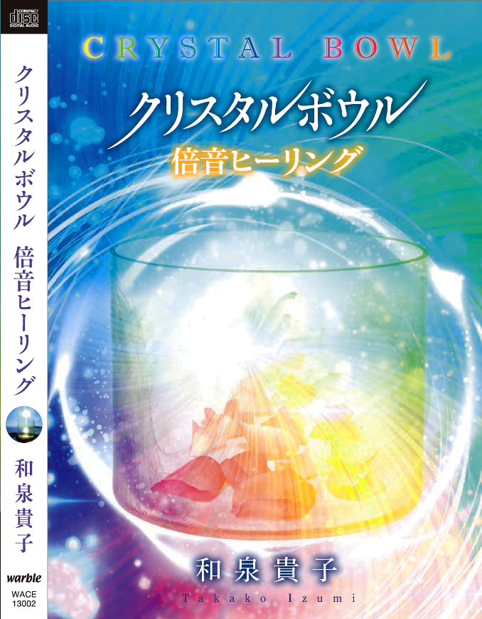 『超・脳トレプロデュース』 山岡尚樹オフィシャルブログ