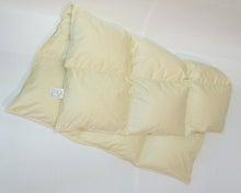 めざせ良質の睡眠 ~老舗ふとん屋が発信する快眠情報~-babycomforter