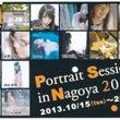 告知・PSN2013…