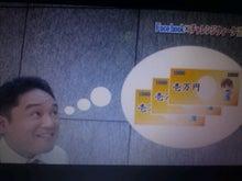$箱田友紀の『しあわせのピョンの間』-未設定
