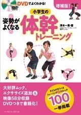 澤木一貴オフィシャルブログ「パーソナルトレーニング24」Powered by Ameba