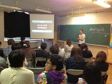 馮富久のブログ - Tomihisa Fuon's Blog-授業