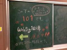 馮富久のブログ - Tomihisa Fuon's Blog-展示