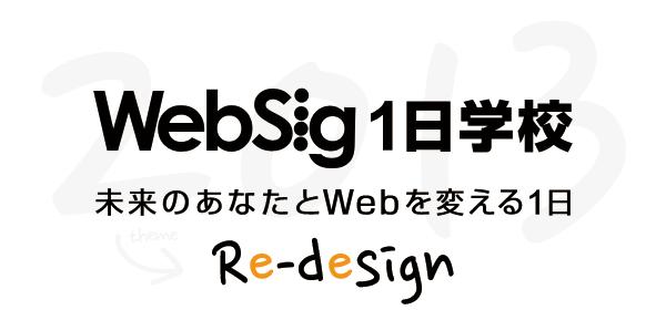 馮富久のブログ - Tomihisa Fuon's Blog-ロゴ