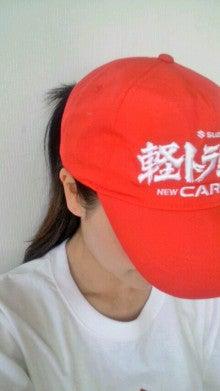 安野自動車で働く事務員。のブログ-2013100809170003.jpg