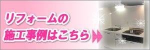 *Re:ほーむ 旬感スタッフblog
