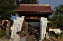 浄土宗災害復興福島事務所のブログ-2013100506ふくスマ稲刈り⑱浄光寺三門
