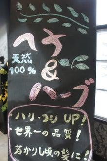 $奈良県 橿原市 天然100%ヘナの美容室ジュエル