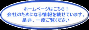 $千代田区神田・秋葉原の税理士!佐藤修治のブログ(松戸 柏 出身)