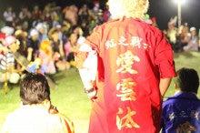 日本メンタルヘルス協会 野本のブログ