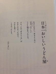 $等身大で書く若造社長☆奮闘記