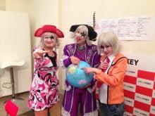 イー☆ちゃん(マリア)オフィシャルブログ 「大好き日本」 Powered by Ameba-1381153842868.jpg