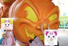 好きなことしかしない。-オバケかぼちゃ