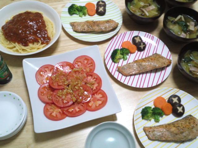 【息子に】石黒彩(^^)v156【エロ本】->画像>271枚