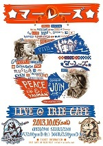 "$EXCLUSIVE SOUND & BAR  ""IRIE CAFE"" OFFICIAL BLOG"