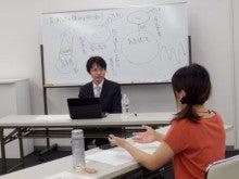 $プロコーチ養成講座!!