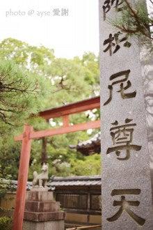 京都散歩の旅-京都 興雲庵・陀枳尼尊天