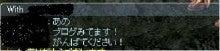 えんちゃんとでっどり~ぽいずん (えちゃでぽ!)