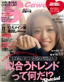 $近藤千尋オフィシャルブログ「full  of  smile」Powered by Ameba