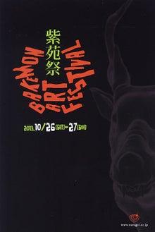 $チャッピー岡本のカブリモノ・カフェ-ポスター