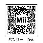 トモダチコレクション (トモコレ) 芸能人 Mii ~作り方(作成画像)~-菅qr