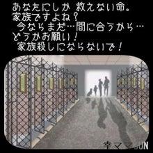 幸ママJUNが伝えたい事-attachment00~31.jpg