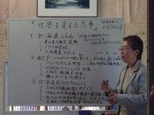 WCPプロジェクト