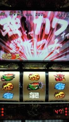 痛スロブログ『横浜劇場』