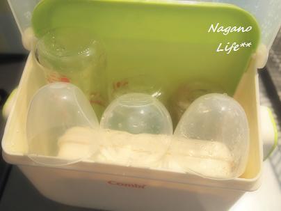 Nagano Life**-除菌じょーず