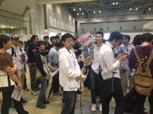 $戯画イベントレポート