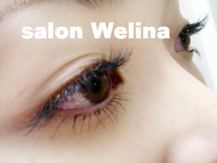 まつげエクステのWelina赤坂店のオフィシャルブログ