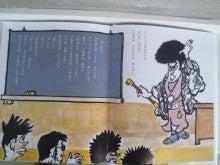 大浦龍宇一オフィシャルブログ「あいことば」Powered by Ameba-DVC00300.jpg