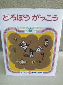 大浦龍宇一オフィシャルブログ「あいことば」Powered by Ameba-DVC00020.jpg