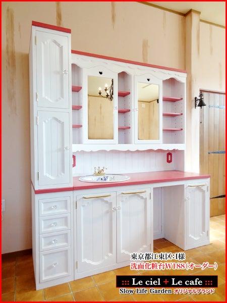 $カントリー家具デザイナー☆Mr.カントリー家具「Yutaka」-カントリー家具洗面台