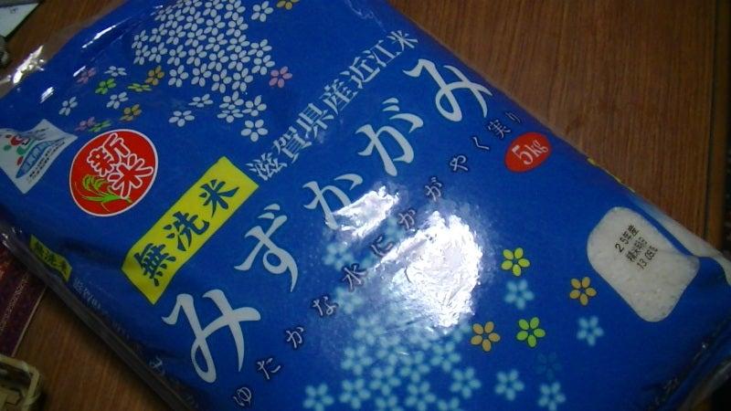 おまけ道@琵琶湖畔で実家生活♪ポテチンっ♪-201310