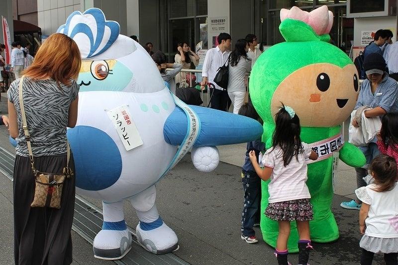 特選街情報 NX-Station Blog-岩国市 ソラッピー と はあすちゃん